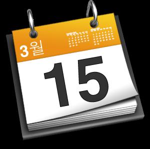 Calendario Gare | Motoinlombardia.it